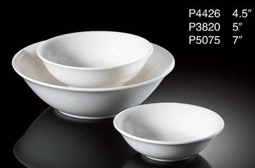 Small Bowl 4.5